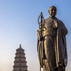 Отель OYO Китай, Сиань - отзывы, цены и фото номеров - забронировать отель OYO онлайн приотельная территория
