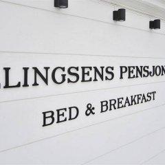 Отель Ellingsens Pensjonat Норвегия, Осло - отзывы, цены и фото номеров - забронировать отель Ellingsens Pensjonat онлайн городской автобус