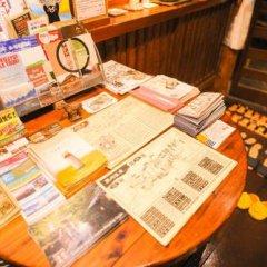 Отель Fumoto Ryokan Япония, Минамиогуни - отзывы, цены и фото номеров - забронировать отель Fumoto Ryokan онлайн фото 2