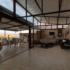 Mira Cappadocia Hotel гостиничный бар