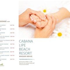 Отель Cabana Lipe Beach Resort сауна