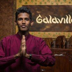 Galavilla Boutique Hotel & Spa спа