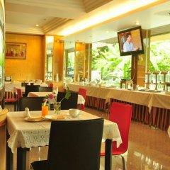 Отель Dream Town Pratunam Бангкок питание фото 2