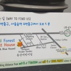 Seoul Forest Guesthouse - Hostel фото 12