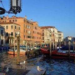 Отель LOrologio Италия, Венеция - отзывы, цены и фото номеров - забронировать отель LOrologio онлайн приотельная территория