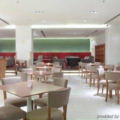 Отель Holiday Inn Express Beijing Minzuyuan Китай, Пекин - отзывы, цены и фото номеров - забронировать отель Holiday Inn Express Beijing Minzuyuan онлайн питание фото 2
