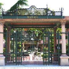 Sultanahmet Palace Hotel - Special Class бассейн