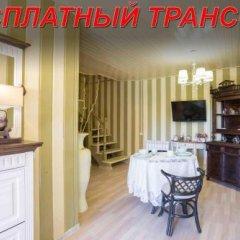 Гостиница Tsvetochnaya 24 в Москве отзывы, цены и фото номеров - забронировать гостиницу Tsvetochnaya 24 онлайн Москва в номере фото 2