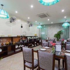 Отель Hanoi Bella Rosa Suite Hotel Вьетнам, Ханой - отзывы, цены и фото номеров - забронировать отель Hanoi Bella Rosa Suite Hotel онлайн питание
