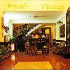 Отель Kim Ngan Нячанг интерьер отеля