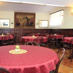 Бутик-отель King Charles Residence Прага гостиничный бар