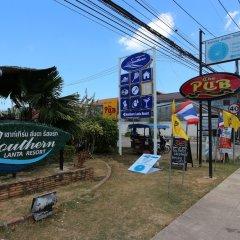 Отель Southern Lanta Resort Таиланд, Ланта - отзывы, цены и фото номеров - забронировать отель Southern Lanta Resort онлайн городской автобус