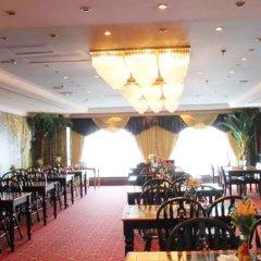 Royal Garden Hotel питание фото 3