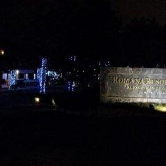 Отель Romana Resort & Spa фото 10