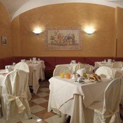 Montecarlo Hotel питание фото 2