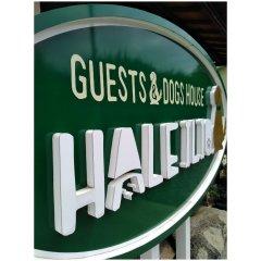 Отель Guests & Dogs House Hale Ilio Ито фото 14