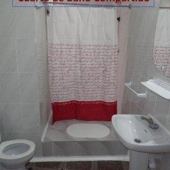 Отель Pensión Universal ванная
