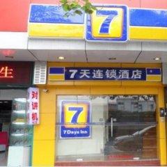Отель 7 Days Inn Haiyin East Lake Metro Station Branch банкомат