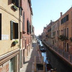Апартаменты City Apartments - Residence Pozzo Terrace Венеция фото 6