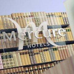 Mercure Hotel Hannover City развлечения