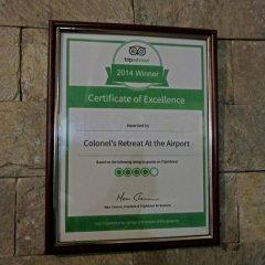 Отель Colonel's Retreat At The Airport интерьер отеля фото 3
