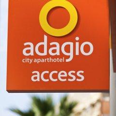 Отель Aparthotel Adagio access Nice Magnan развлечения