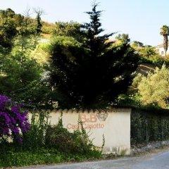 Отель B&B Casa Casotto Амантея парковка