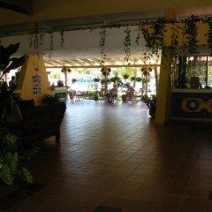 Отель Club Amigo Mayanabo All Inclusive гостиничный бар