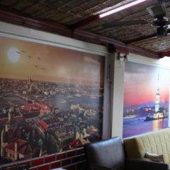 Отель Ozdemir Pansiyon гостиничный бар