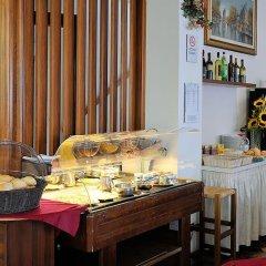 Hotel Samoa Римини питание фото 3