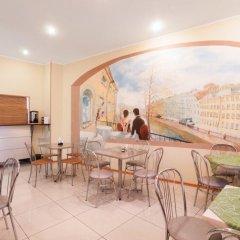 Гостиница На канале Грибоедова 50 в Санкт-Петербурге - забронировать гостиницу На канале Грибоедова 50, цены и фото номеров Санкт-Петербург гостиничный бар