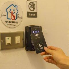 Ximen Duckstay Hostel банкомат