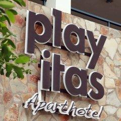 Отель Playitas Hotel Испания, Антигуа - 1 отзыв об отеле, цены и фото номеров - забронировать отель Playitas Hotel онлайн с домашними животными