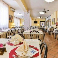 Отель Avana Mare Римини помещение для мероприятий