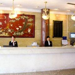 Отель Wangfujing Da Wan Hotel Китай, Пекин - отзывы, цены и фото номеров - забронировать отель Wangfujing Da Wan Hotel онлайн интерьер отеля фото 3