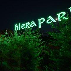 Hierapark Thermal & Spa Hotel Турция, Памуккале - отзывы, цены и фото номеров - забронировать отель Hierapark Thermal & Spa Hotel онлайн