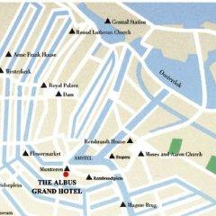 Albus Hotel Amsterdam City Centre пляж