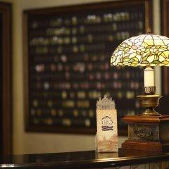 Гостиница Львов гостиничный бар
