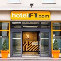 Отель hotelF1 Paris Porte de Montreuil фото 29