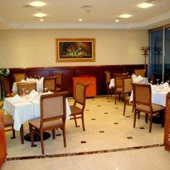Topkapi Inter Istanbul Hotel питание фото 3