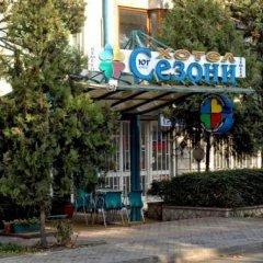 Отель Sezoni South Burgas Болгария, Бургас - отзывы, цены и фото номеров - забронировать отель Sezoni South Burgas онлайн парковка