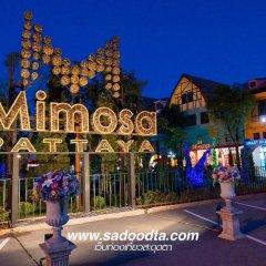 Отель Ratchy Condo Банг-Саре детские мероприятия