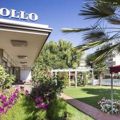 Hotel Apollo развлечения