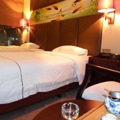 Boheng Classic Hotel комната для гостей фото 2