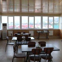 Гостиница Олимпия Адлер в Сочи 2 отзыва об отеле, цены и фото номеров - забронировать гостиницу Олимпия Адлер онлайн питание фото 3