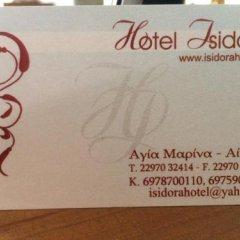 Отель Isidora Hotel Греция, Эгина - отзывы, цены и фото номеров - забронировать отель Isidora Hotel онлайн фото 2