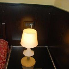 Funny Palace Hostel удобства в номере