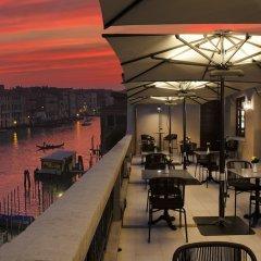Отель H10 Palazzo Canova Италия, Венеция - отзывы, цены и фото номеров - забронировать отель H10 Palazzo Canova онлайн питание фото 2