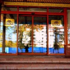 Олимп Отель гостиничный бар