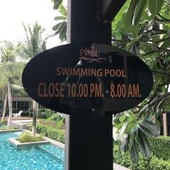Отель The Pixel Cape Panwa Beach Таиланд, Пхукет - отзывы, цены и фото номеров - забронировать отель The Pixel Cape Panwa Beach онлайн спортивное сооружение